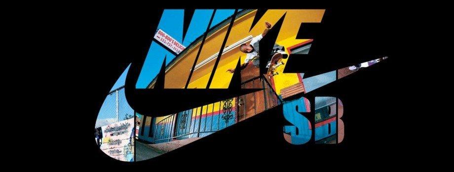 Bouique Nike, Achat en ligne